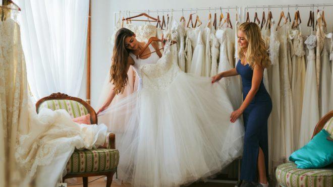 купить свадебное платье